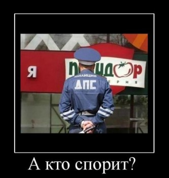 Поржать - дпс.JPG
