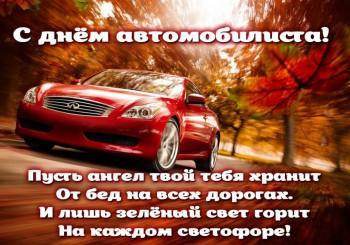 Поздравления - 544c0070368783.81333789.jpg