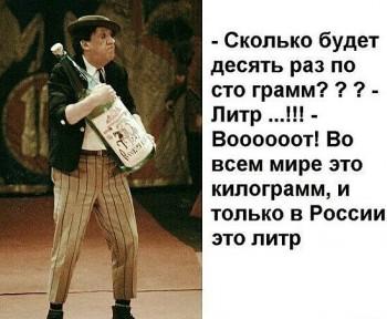 Поржать - литр.jpeg