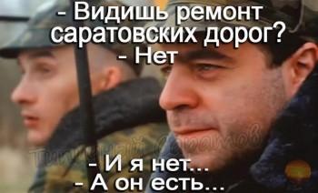 Поржать - дороги россии.jpg
