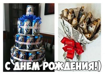 Поздравления - Открытки-С-Днем-Рождения-мужчине-прикольные-фото-и-картинки-6.jpg