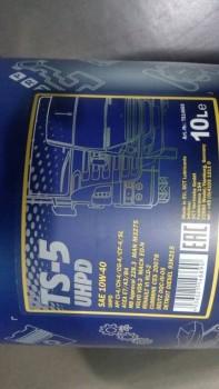 Объём масла для ДВС 2953 ниссан - maslo.jpg