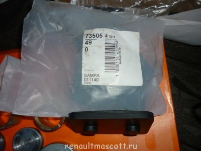 резинки между рессор зад - P1030173.JPG
