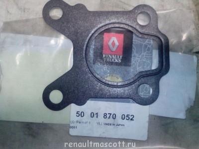 Каталожные номера двигатель ZD3A606-608. - IMG_20141001_192627.jpg